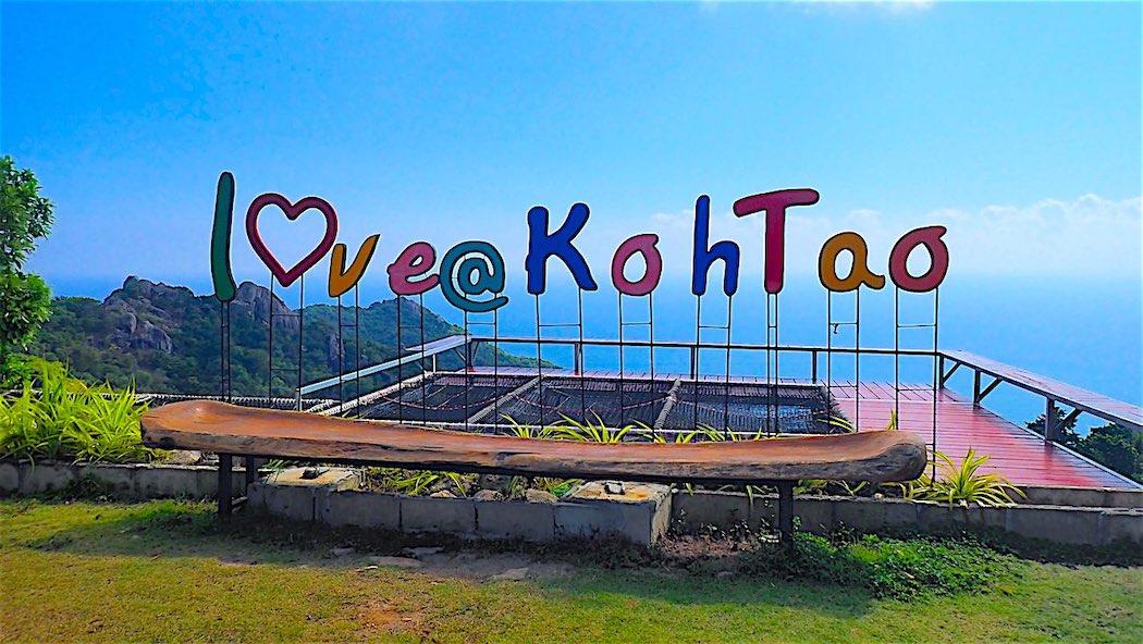 Love Koh Tao Viewpoint - Koh Tao