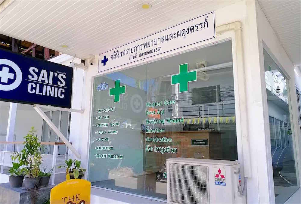 Sai's Pharmacy & Clinic Sairee